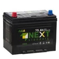 Next Asia 75 (70) AH