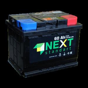 Next Asia 65 (60) AH