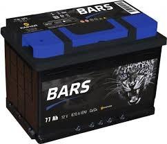 Bars 77 (70 74 75) AH