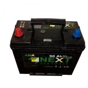 Next Asia 50 (45) AH